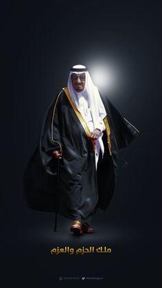 King Salman Saudi Arabia, Saudi Arabia Prince, Ksa Saudi Arabia, Flower Background Wallpaper, Wallpaper Backgrounds, Saudi Princess, House Of Saud, National Day Saudi, Saudi Men
