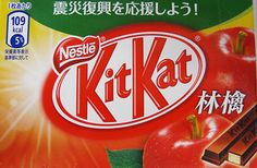 35 Kit Kat Varieties From Around The World