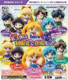 YA EN PRE-ORDER! A LA VENTA: Septiembre 2014 Sailor Moon - School Uniform Ver. (pack 6 figuras) Tamaño/figura: 55mm Precio en tienda: *3,240 yenes Precio Todoke: *2,800 yenes *precio del articulo. tasas no incluídas RESERVA EL TUYO YA!: http://todoke.jp.net/order.html