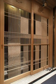 Anhang zu Ginza Kyubey - Home Decor - Bambus Partition Screen, Partition Design, Divider Screen, Screen Design, Japanese Interior, Japanese Design, Bar Design, Interior Decorating, Interior Design
