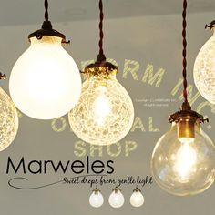 Marweles[マルヴェル]■ペンダントライト【インターフォルム】