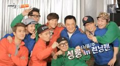 SBS Running Man Cast with Jackie Chan and Siwon (ep Running Man Cast, Running Man Korea, Jackie Chan, Marriage Announcement, Kim Jong Kook, Korean Variety Shows, Choi Siwon, Family Outing, Korean Celebrities