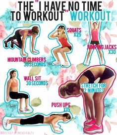 workouts for teens. xo.
