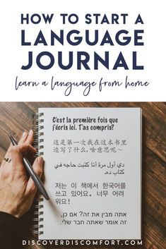 Getting started journaling in another language — and it doesn't have to be as difficult as you think. Start a language journal in 3 easy steps. Korean Language Learning, Learning Spanish, Spanish Activities, Learning Japanese, Vocabulary Activities, Learning Italian, Learning Languages Tips, Learning Resources, Foreign Languages