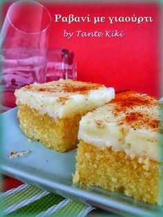 ΓΛΥΚΑ Archives - Page 17 of 24 - Igastronomie. Greek Cake, Greek Pastries, Greek Sweets, Greek Cooking, Sweet And Spicy, Greek Recipes, Yummy Cakes, Vanilla Cake, Eat Cake