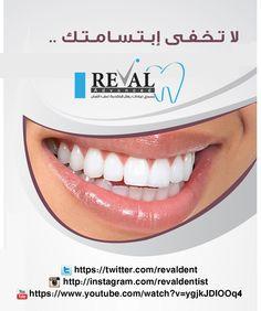 تجميل الأسنان تبيض الاسنان بأحدث الأجهزة المتطورة في جلسة واحدة وبدون حساسية تركيب الأوجه الخزفية التجميلية تركيب الكريستال التجميلي للحجز والمواعيد 011453