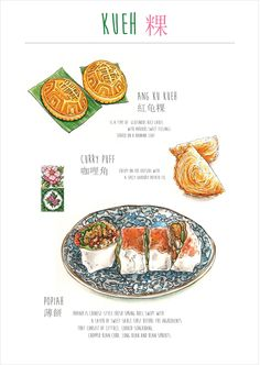 Behance : Kueh Illustration by Ong Siew Guet