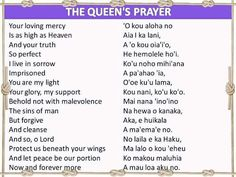 The queens prayer