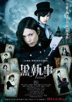 Entertainment Japan began streaming four character promotional videos on Wednesday for the live-action film adaptation of Yana Toboso's Black Butler (Kuroshitsuji) manga. Description from forums.theanimenetwork.com. I searched for this on bing.com/images