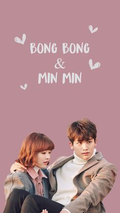 Strong Woman Do Bong-soon - Bong Bong (Park Bo-young) & Min Min (Park Hyung-sik) Jung So Min, Korean Drama Movies, Korean Actors, Korean Dramas, Strong Girls, Strong Women, Stay Strong, Strong Woman Do Bong Soon Wallpaper, Ver Drama