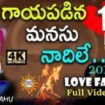 Dj Songs List, Dj Mix Songs, Love Songs Playlist, New Movie Song, New Dj Song, Movie Songs, Audio Songs, Mp3 Song, Old Song Download