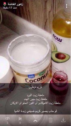 Pin By Faten Al Fatna On خلطات Hand Soap Bottle Soap Bottle Soap