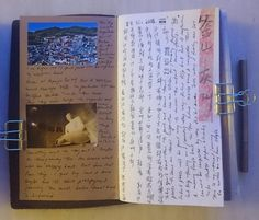 Travel Journal | Korea IV  In writing and prepare for the next trip. This round focus on Busan and gyeongju area.  #travel #traveller #traveling #traveltheworld #traveljournal #igtravel #ig_korea #korea #busan #gyeongju #limkimkeong #limkimkeong_asia #limkimkeong_korea #旅行 #韓国 #釜山 #庆州 #手帳