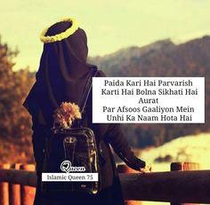 Islamic Love Quotes, Muslim Quotes, Allah Quotes, Urdu Quotes, Best Qoutes, Islamic Girl, Islam Facts, Zindagi Quotes, Girl Quotes