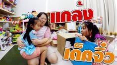 Popular Right Now - Thailand : ใหเดกจวเซอรไพรสของขวญยกษ เบรธเดยวนเกดแคมน | กบพเฟรน... http://ift.tt/2dREc8o