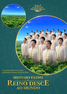 """Gospel Choir Song """"Kingdom Anthem: The Kingdom Descends Upon the World"""" Praise And Worship Songs, Praise God, Christian Movies, Christian Music, Gospel For Today, Choir Songs, The Kingdom Of God, Testament, Cristiano"""