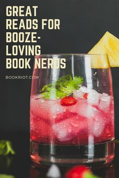 Great books for readers who also happen to love a good drink.