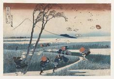 Katsushika Hokusai - Yejiri Station Province of Suruga