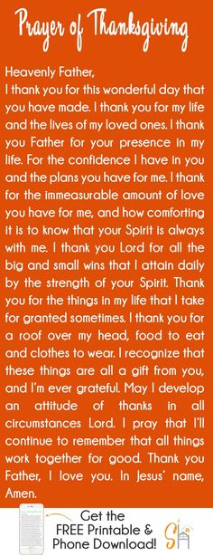 Prayer of Thanksgiving – God wants us to give Him thanks in always. 1 Thessalonians 5:18 tells us that constant thanksgiving is His will for us. This simple prayer for thanksgiving will help you realign your heart and focus on the things that are going well in your life, thanks to Father.