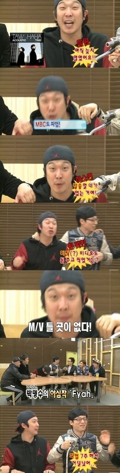 Haha promotes his album 'Acoustic Tuning Time' + Special video from 'Infinity Challenge' cast to viewers Infinity Challenge, Korean Tv Shows, Challenge S, Running Man, Acoustic, Movie Tv, Haha, Promotion, It Cast