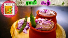 Raagi Koozh - in Tamil Appetiser Recipes, Appetisers, Starters, English Channel, Pudding, Snacks, Desserts, Food, Tailgate Desserts