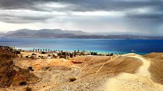 #Эйлат #Eilat #Israel #sky #Израиль  #אילת Eilat, Red Sea, Natural Phenomena, Israel, Beautiful Places, Beach, Water, Pictures, Outdoor