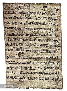 Papyrus with hieratic script, description of Pi-Ramesses, the capital of Ancient Egypt built under Ramses II around 1278 BC