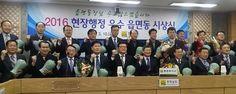 무안군 몽탄면, 2016 읍면동 현장행정 추진 우수기관 선정