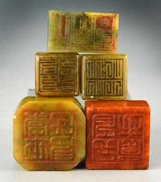 (5) Pcs. Chinese Carved Jade Seal Chops - 3