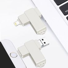 USB Flash Drive ,High Speed Pen Drive USB Memory Stick iOS Flash Drive for ipad/iPhone/PC/Android phone/computer-Silver – Computer & Office Pc Android, Android Phones, High Speed, Plugs, Usb Flash Drive, Ios, Space Photos, Social Activities, Third Party