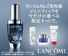 ランコムNo.1美容液ジェニフィックを今だけの選べる限定キットで。のバナーデザイン