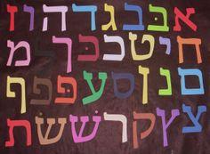 Hebrew AlephBet Flannel Board Letters  Felt by flirtyflannels66, $33.00