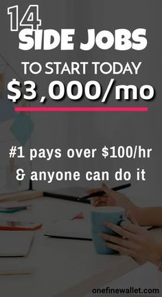 Here are 14 of the highest paying side jobs at home to make you money. Make money online with these side hustles. Make money online teens Ways To Earn Money, Earn Money From Home, Earn Money Online, Online Jobs, Money Tips, Money Saving Tips, Way To Make Money, Money Fast, Lifehacks
