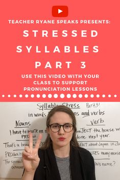 34 Best English Pronunciation Youtube Lessons Images In 2020 Pronunciation Lesson Esl Teaching Resources