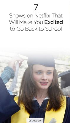 Rory Gilmore is ALWAYS an inspiration - levo.com
