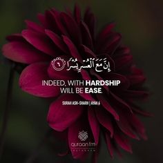 Indeed with every hardship is ease Quran Quotes Inspirational, Quran Quotes Love, Beautiful Islamic Quotes, Ali Quotes, Allah Islam, Islam Quran, Islam Muslim, Muslim Quotes, Religious Quotes