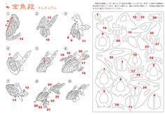 kingyo 107_波紋 | ディートルソ ペーパークラフト by アキ工作社 | 動物のカタチ///動物シリーズ///金魚段(きんぎょだん)