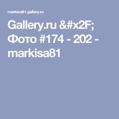 Gallery.ru / Фото #174 - 202 - markisa81