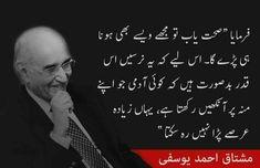 Urdu Funny Quotes, Jokes, Movie Posters, Smile, Husky Jokes, Film Poster, Memes, Funny Pranks, Lifting Humor