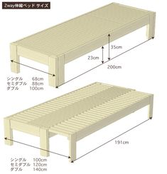 Hinoki telescopic bed size and size details - Folding Furniture, Space Saving Furniture, Furniture Making, Cool Furniture, Furniture Design, Furniture Cleaning, Furniture Dolly, Refurbished Furniture, Furniture Stores