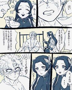 Demon Slayer, Slayer Anime, Anime Couples Manga, Anime Demon, Kawaii, Sasuke, Doujinshi, Anime Characters, Otaku