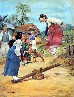 Korean Art, 2d Art, Folklore, Art Boards, Asian Beauty, Photo Art, Culture, History, Drawings