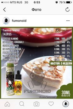 Premium E-liquids straight from the manufacturer Diy Vape Juice, Vape Facts, E Juice Recipe, Diy E Liquid, Strawberry Ice Cream Cake, Clone Recipe, Light Cakes, Fruit Jam, Vanilla Custard