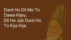 10 Mirza Ghalib Shayari in Urdu My Favorite Ghalib Poetry read best ghalib poetry in urdu . MIrza Ghalib Poetry in urdu is very Famous In Pakistan and India also.Read Here 10 Mirza Ghalib Shayari which is my favorite. Urdu Shayari Ghalib, Galib Shayari, Mirza Ghalib Shayari, Urdu Poetry Ghalib, Desi Quotes, Love Quotes In Hindi, Poetry Quotes, Hindi Quotes, Qoutes