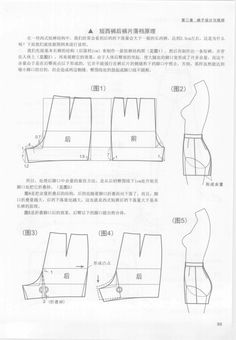 Chinese method of pattern making- World Classic Fashion Design and Pattern Women Part 3 - modelist kitapları Easy Sewing Patterns, Coat Patterns, Clothing Patterns, Pattern Sewing, Pattern Draping, Sewing Pants, Modelista, Pattern Cutting, Jacket Pattern