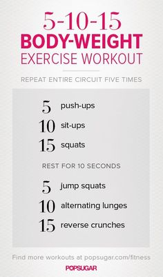 Body weight exercises (Pic) ---------- With Bonus: 5 Best Exercises For Weight Loss (Link)