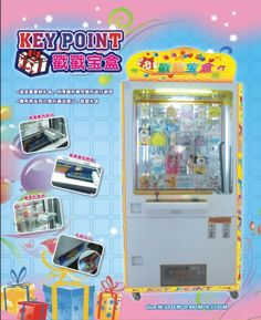 We are the manufacturer supplier, sale and export of all types of game machines like shooting, racing, amusement video arcade game in China. All of our products obtained ISO9001-2000, GB/T9001-2000 and based on the certificate of CE, ROSH, SGS. Video Game Machines, Typing Games, Arcade Games, Crane, Certificate, Racing, Products, Running, Auto Racing