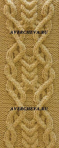 узор для вязания спицами аран 952