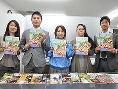 無料情報誌「フリモ姫路」が1周年-「地元愛もっと育てたい」と奮闘(写真ニュース)