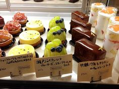 大阪 やまもと菓子店